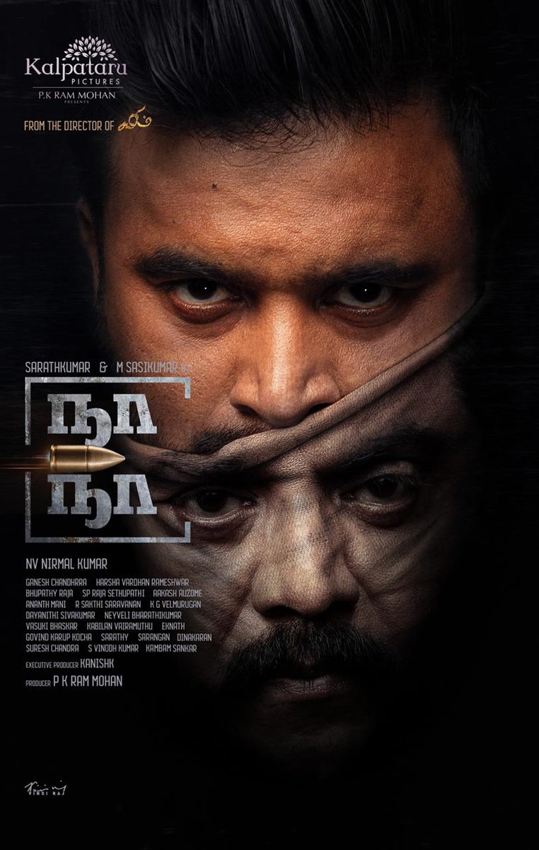 Actor Sarathkumar & M Sasikumar in Naa Naa First Look Poster