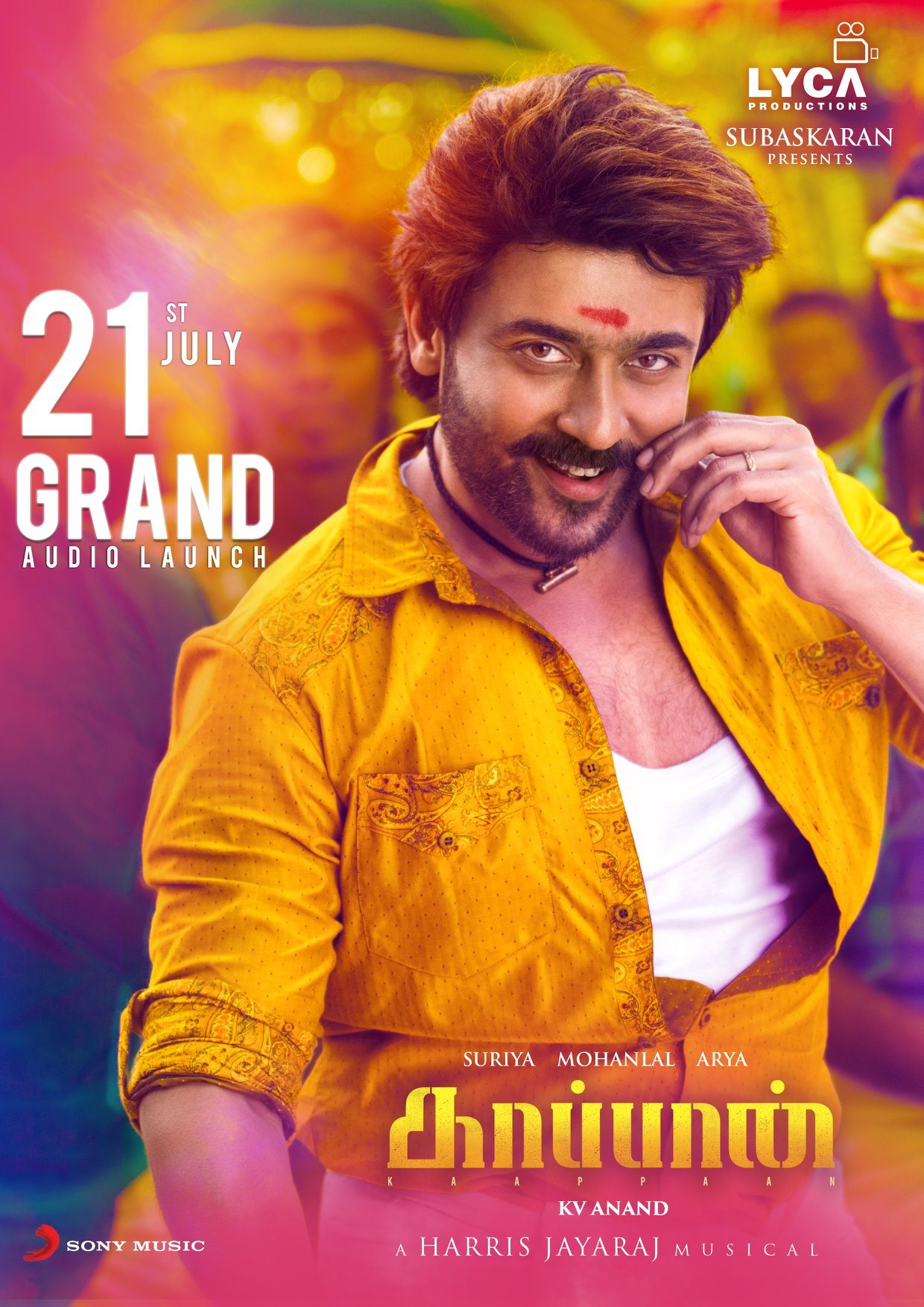 Actor Suriya Kaappaan Movie Audio Release on July 21st Posters HD