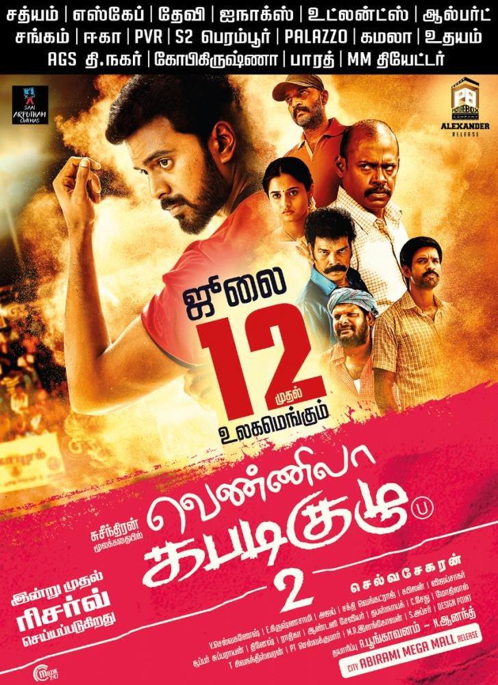 Actor Vidharth Vennila Kabadi Kuzhu 2 Movie Release Posters