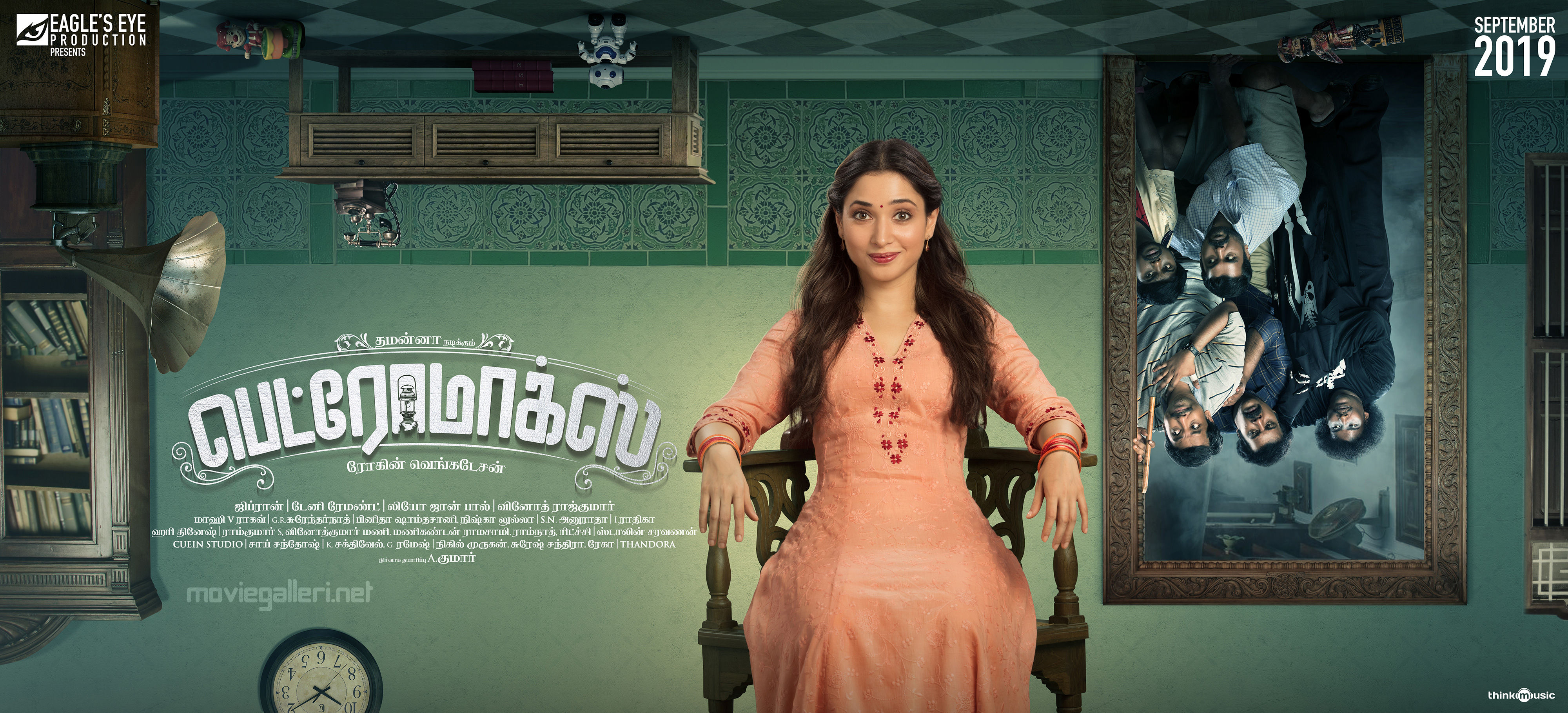 Actress Tamanna Petromax Movie First Look Posters HD