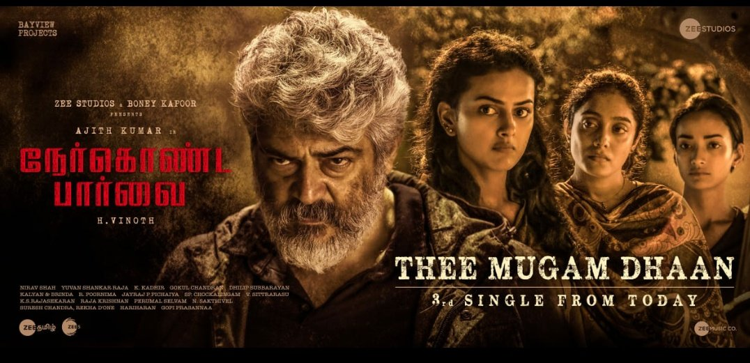 Ajith Kumar Nerkonda Paarvai Thee Mugam Dhaan Song Release Today Posters