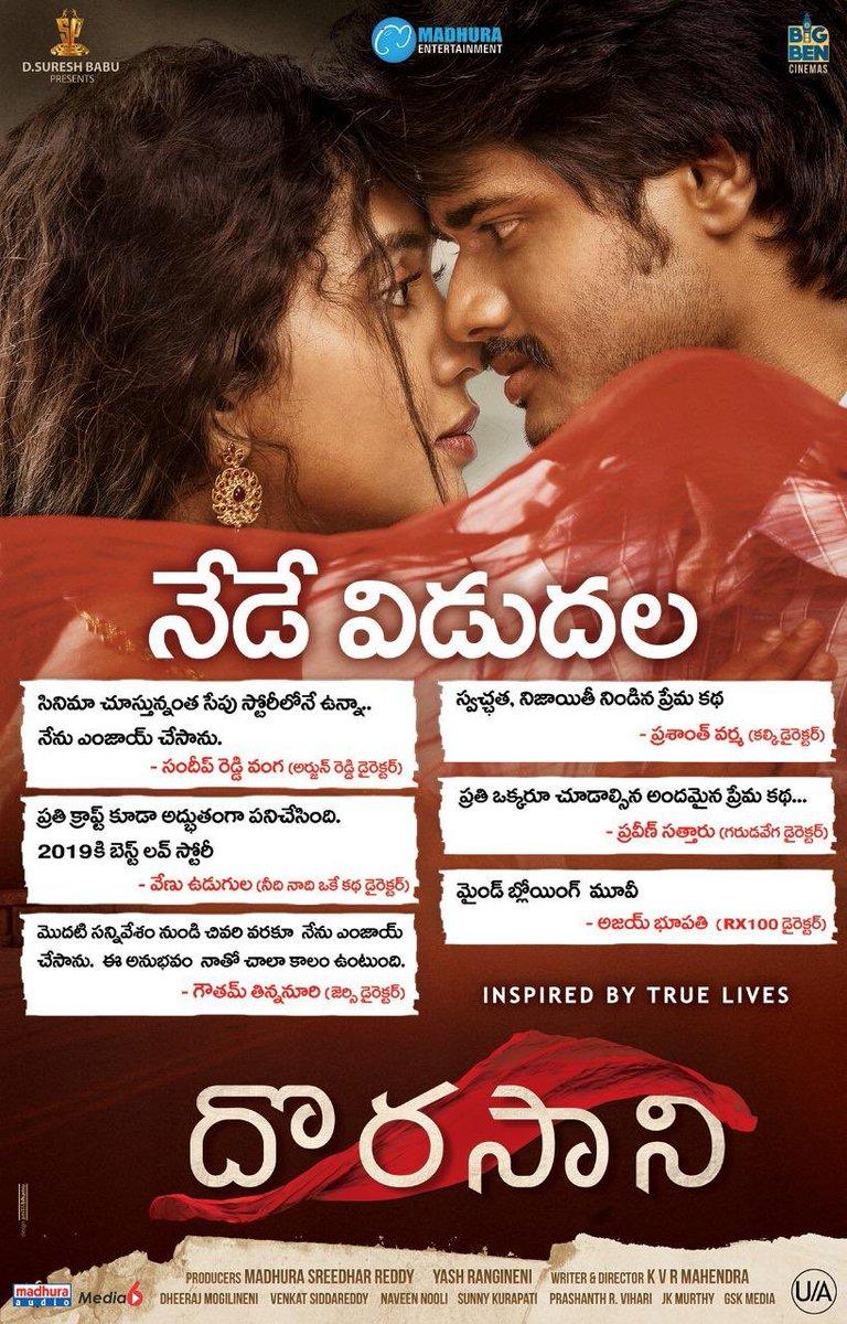 Anand Deverakonda Shivathmika Rajasekhar Dorasaani Movie Release Today Poster