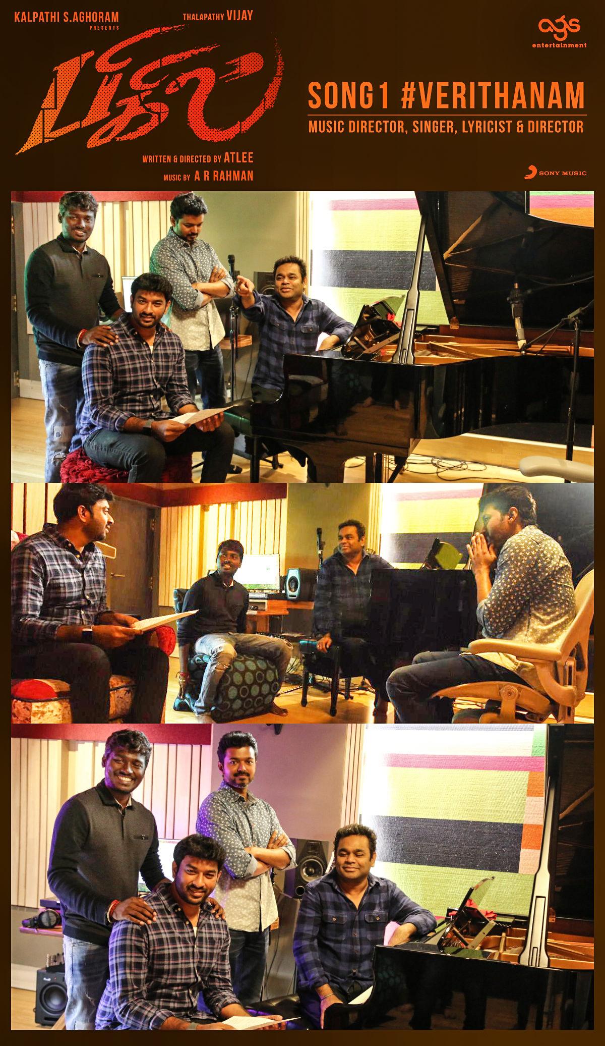 Bigil Movie 1st Track Verithanam Sings By Thalapathy Vijay