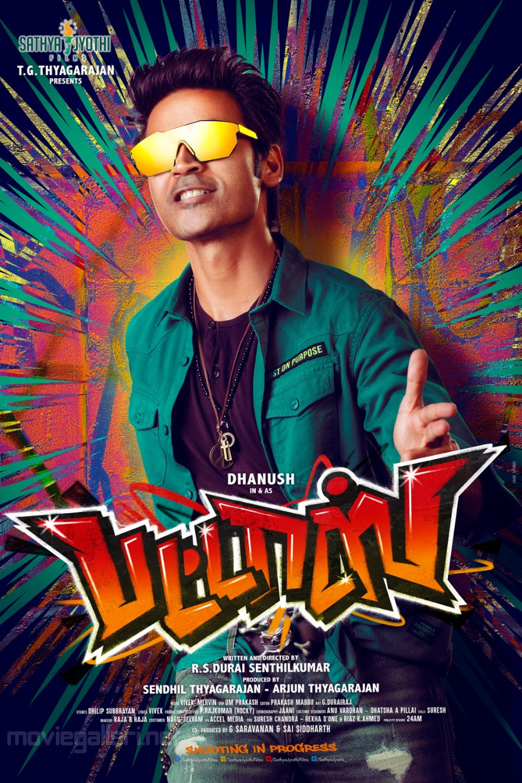 Dhanush Pattas First Look Poster HD