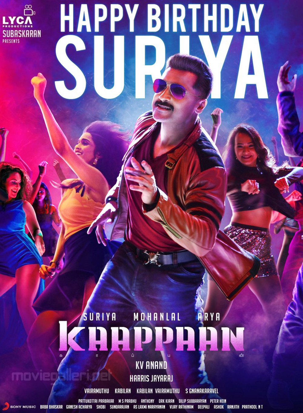 Kaappaan Suriya Birthday Wishes Poster