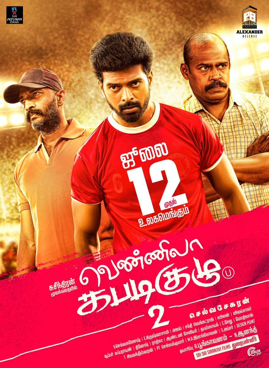 Kishore, Vikranth, Pasupathy in Vennila Kabadi Kuzhu 2 Movie Release Posters