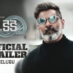 Vikram's Mr KK Movie Trailer