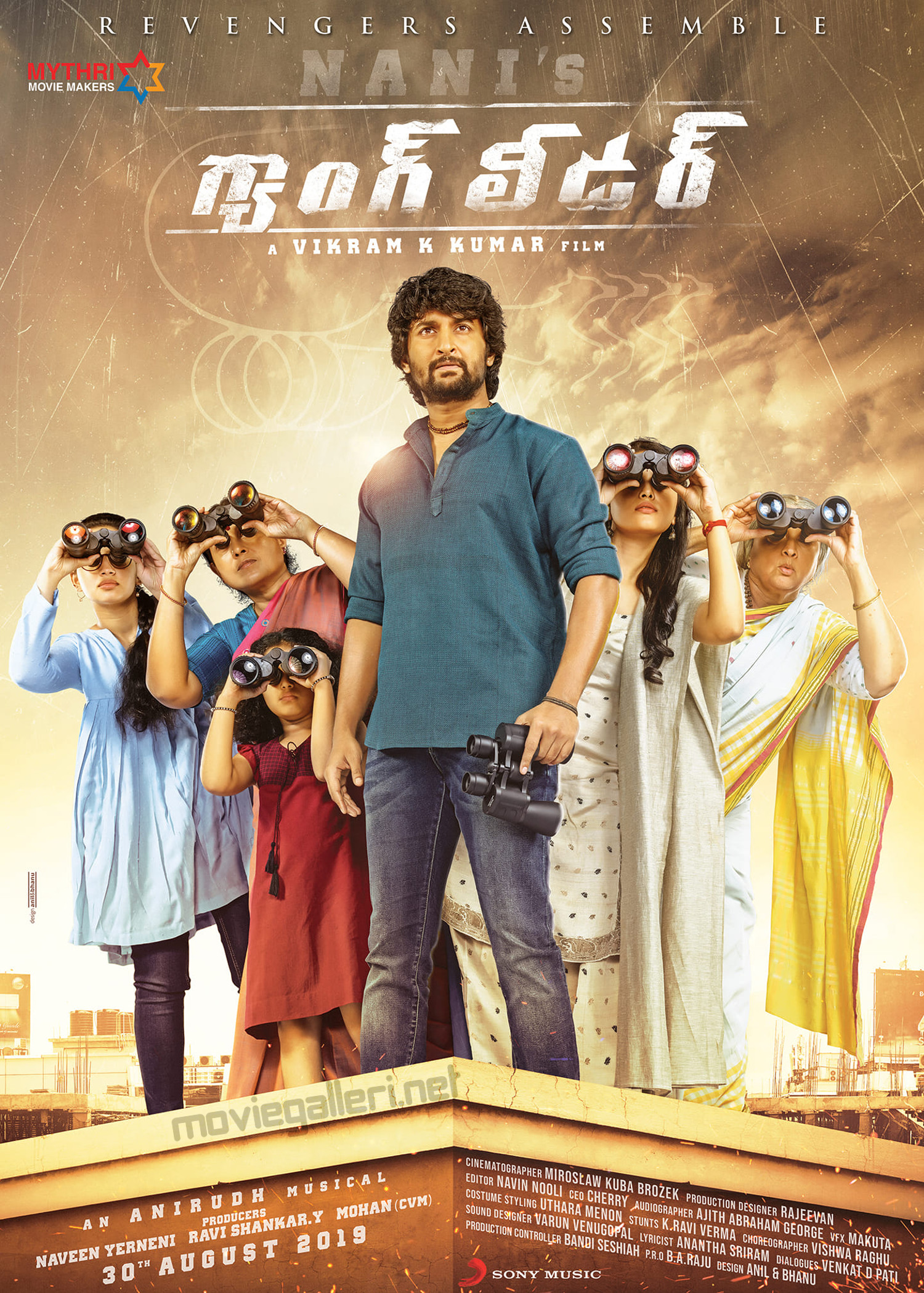 Nani Gang Leader Movie First Look Poster HD
