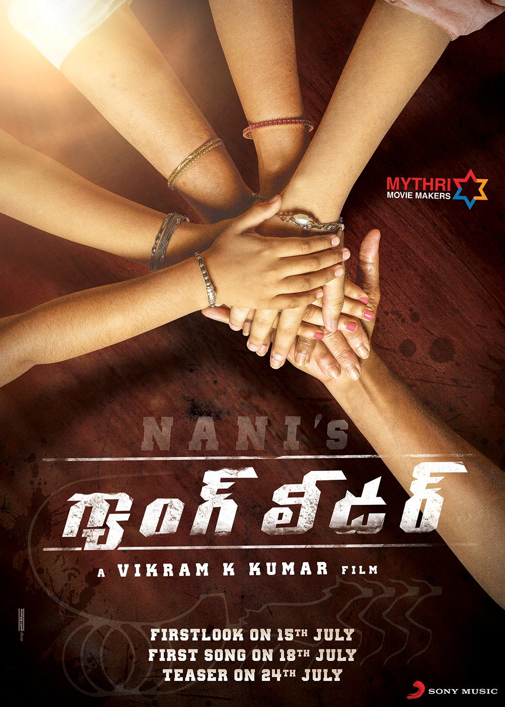 Nani's 'Gang Leader' First Look On July 15th