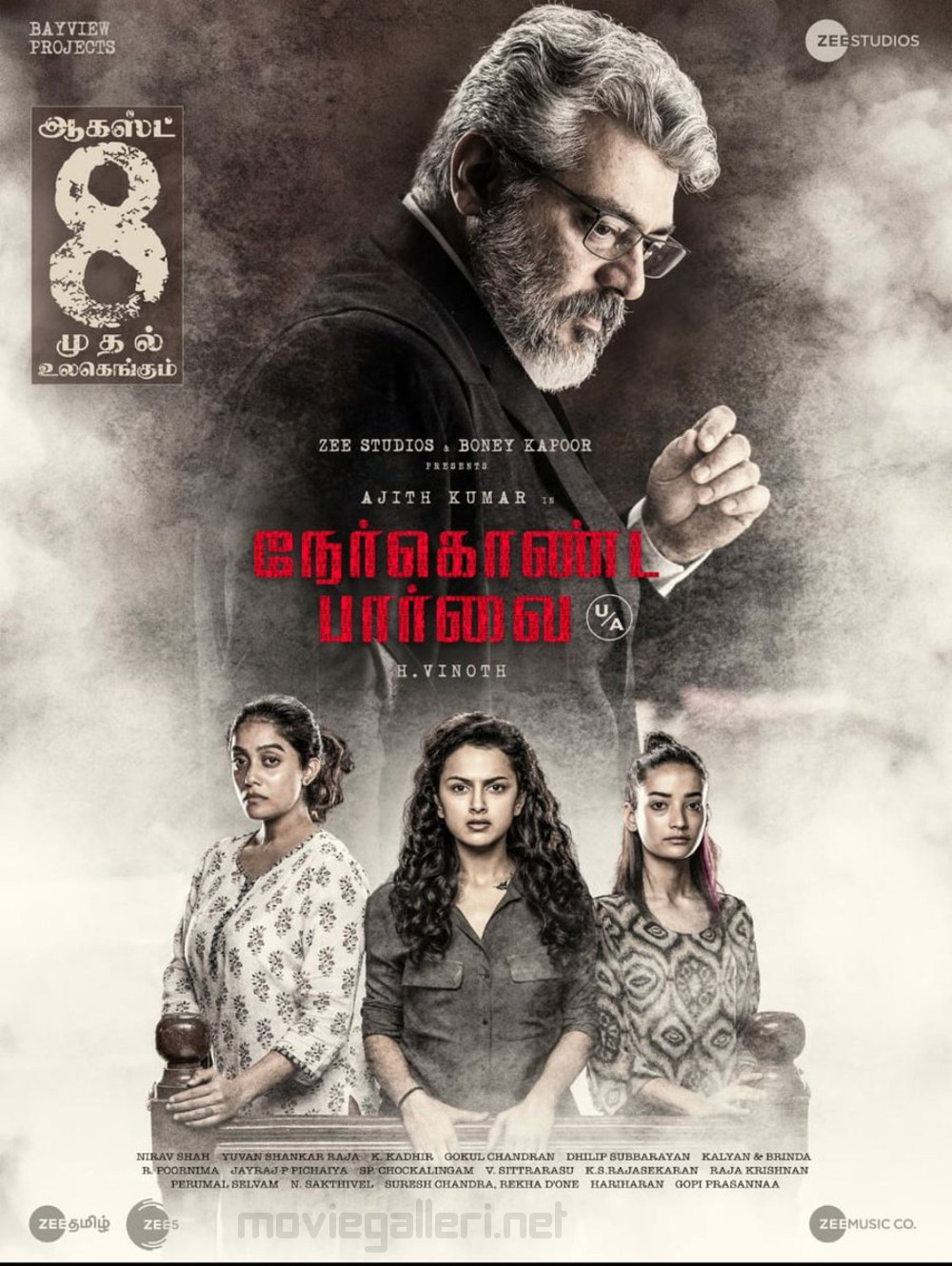 NerKonda Paarvai Movie Censored With U A Certificate Posters