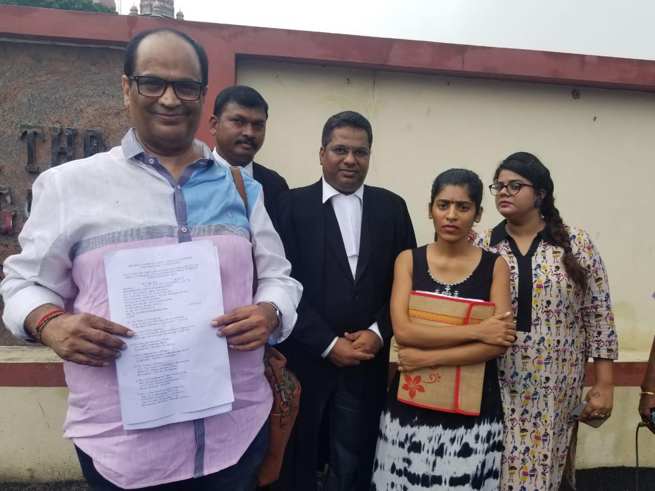 Obscene Bigg Boss Telugu PIL Filed In High Court