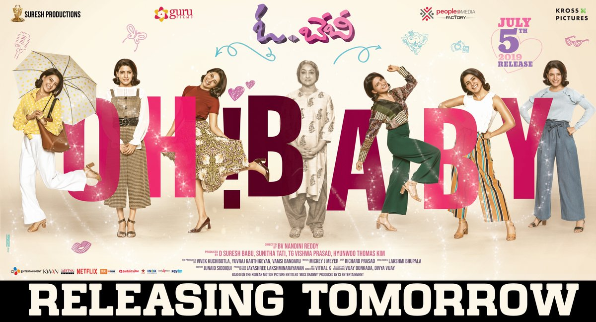 Oh Baby Movie Releasing Tomorrow Posters