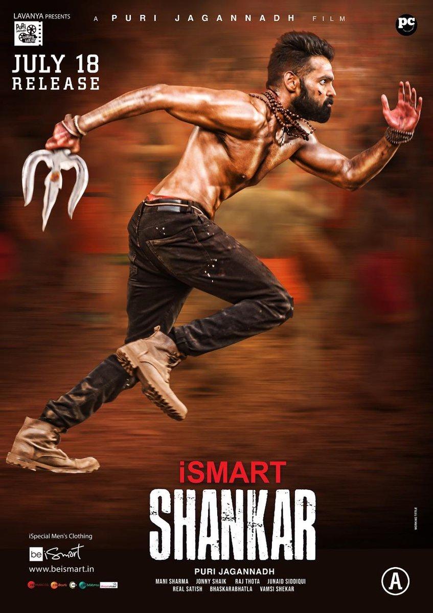 Puri Jagan's first Telangana hero - iSmart Shankar