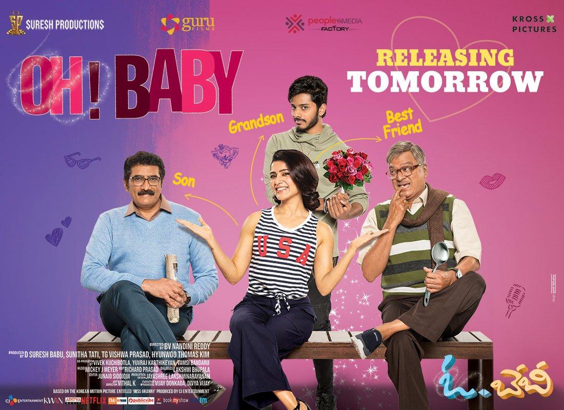 Rao Ramesh, Samantha, Rajendra in Prasad, Teja Sajja in Oh Baby Movie Release Tomorrow Posters