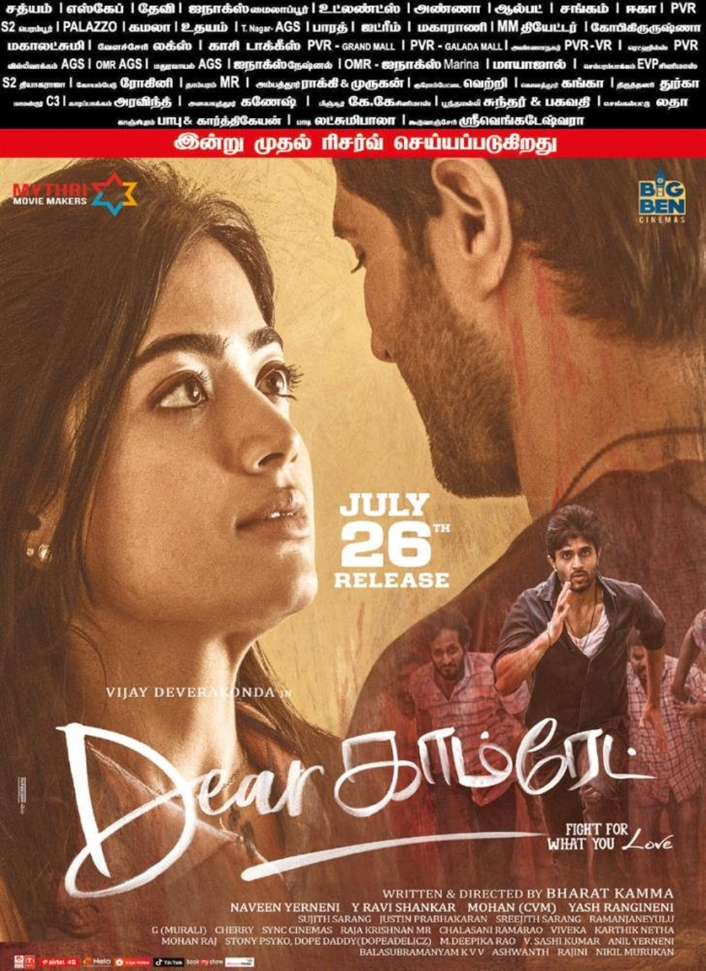 Rashmika Mandanna Vijay Devarakonda Dear Comrade Tamil Movie Release Posters
