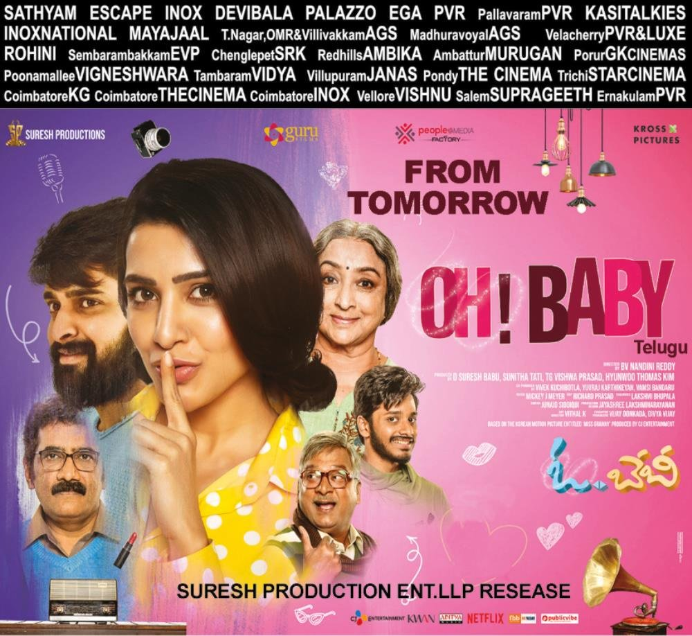 Samantha Oh Baby Movie Release Tomorrow Posters