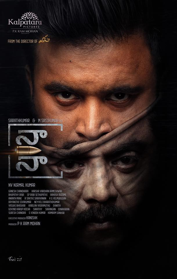 Sarathkumar Sasikumar Naa Naa Movie First Look Poster