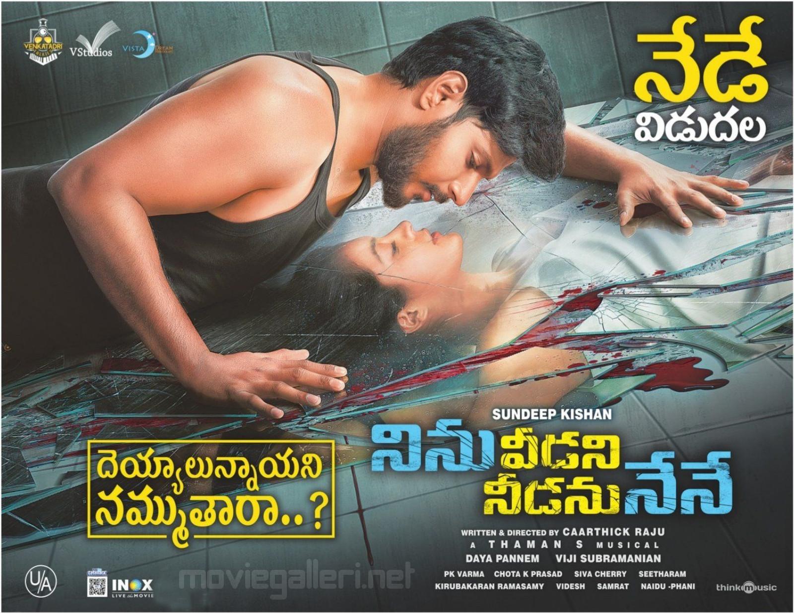 Sundeep Kishan Anya Singh Ninu Veedani Needanu Nene Movie Release Today Posters