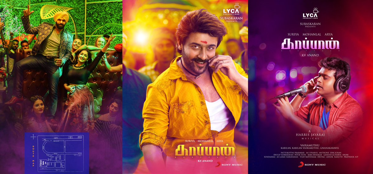 Suriya Kaappaan Audio Release on July 21st Posters