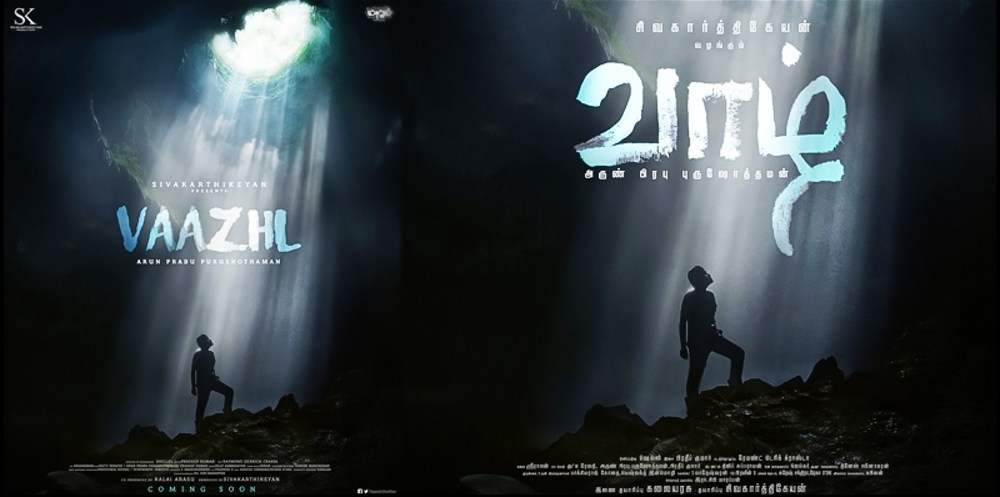 Vaazhl movie wraps up shooting and post-production on full swing