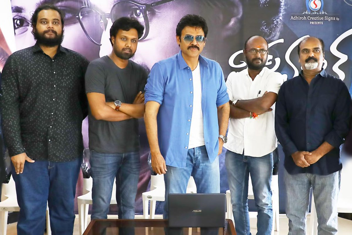 Venkatesh launched Miss Match Teaser