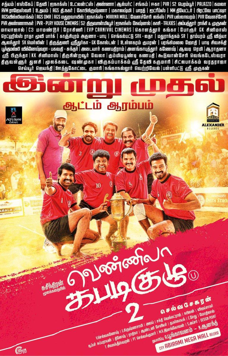 Vennila Kabadi Kuzhu 2 Movie Release Today Posters