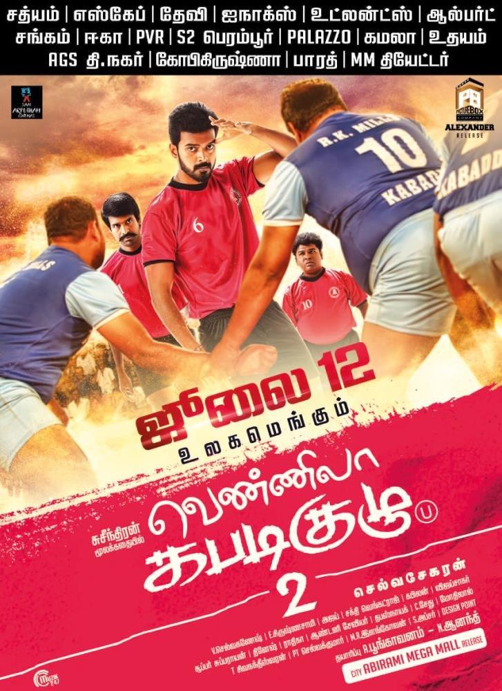 Vennila Kabbadi Kuzhu 2 Movie Release Posters