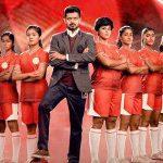 Vijay Bigil Singappenney Song