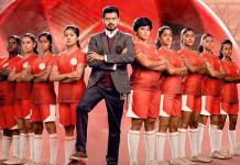 Vijay Bigil Singappenney Song AR Rahman Atlee