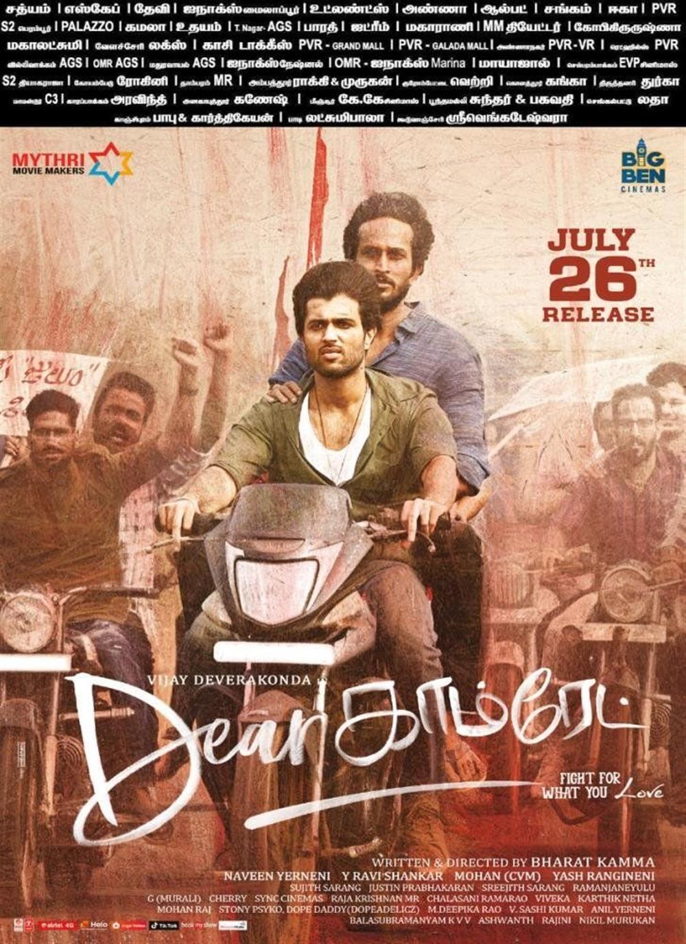 Vijay Devarakonda Dear Comrade Tamil Movie Release Posters