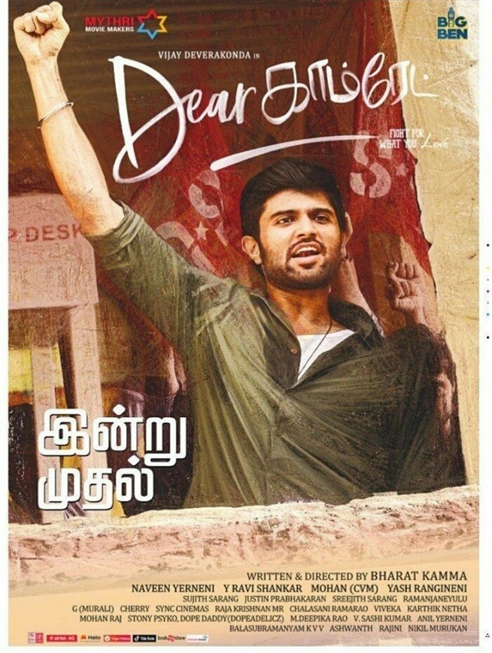 Vijay Devarakonda Dear Comrade Tamil Movie Release Today Posters