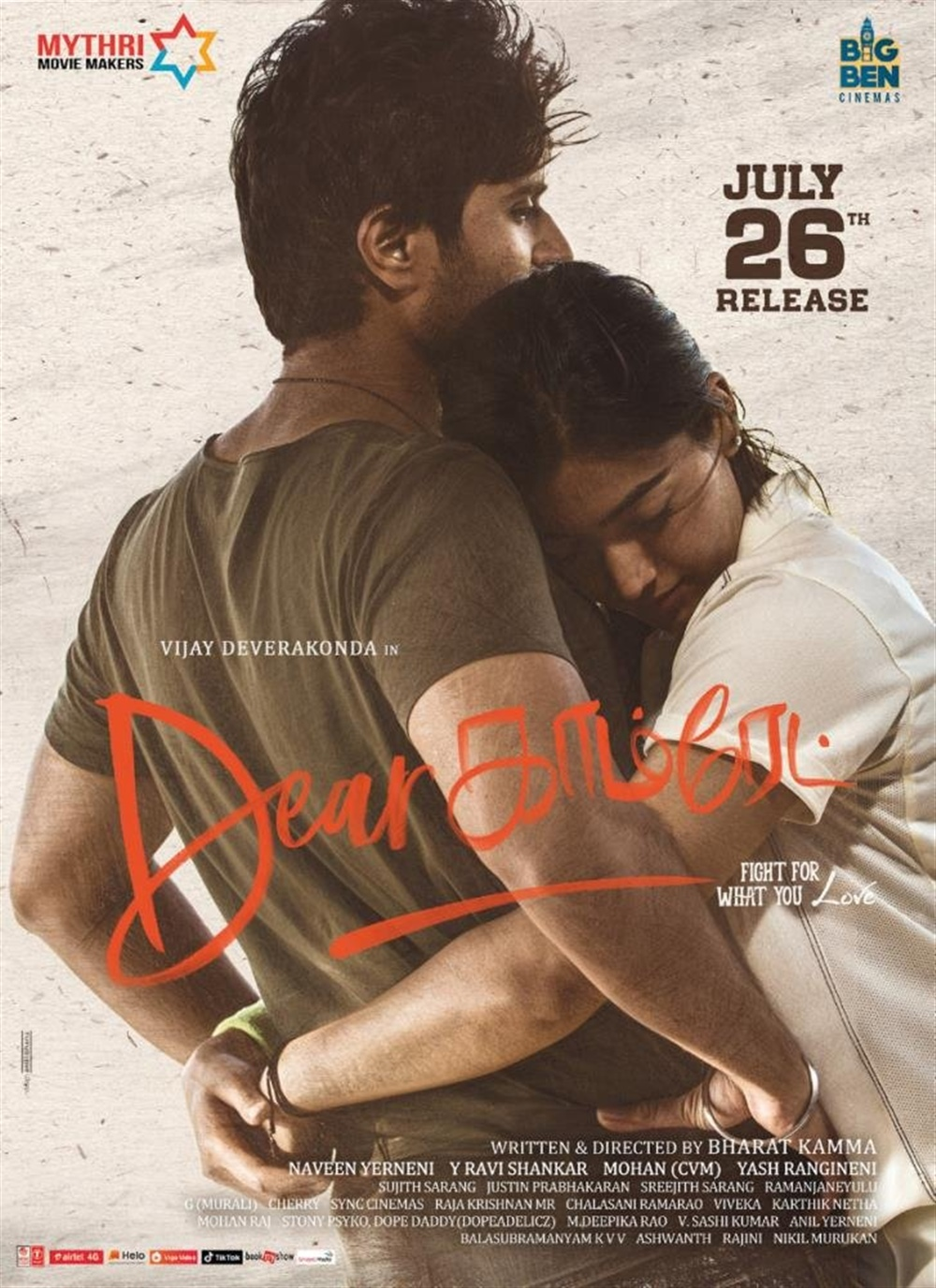 Vijay Devarakonda Rashmika Mandanna Dear Comrade Tamil Movie Release Posters