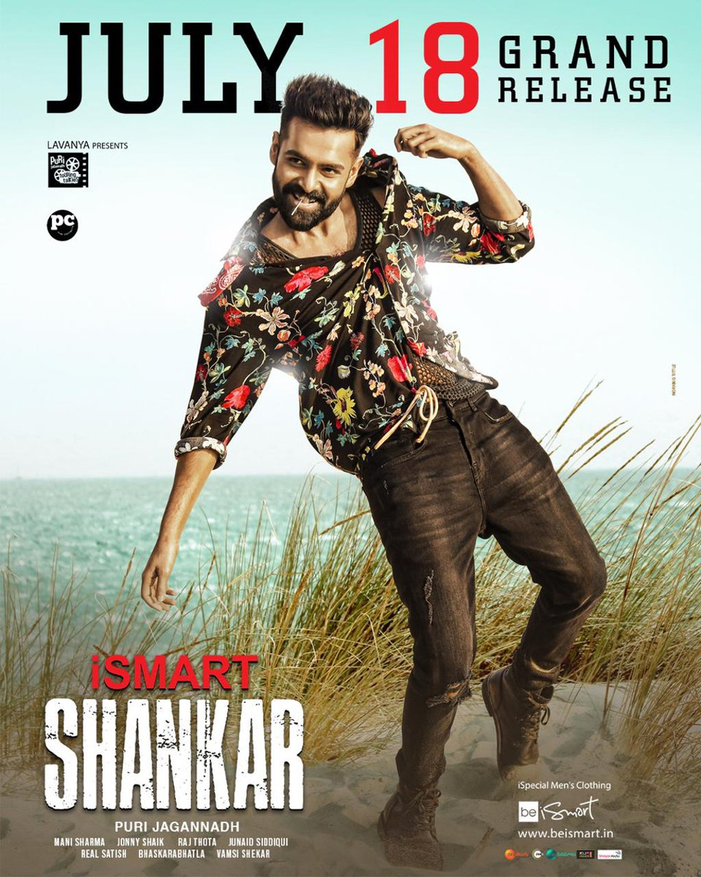 iSmart Shankar Movie Releasing on July 18th