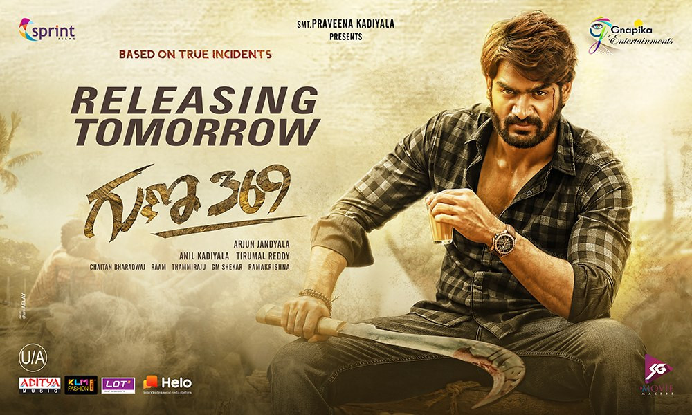 Actor Kartikeya in Guna 369 Movie Releasing Tomorrow Posters