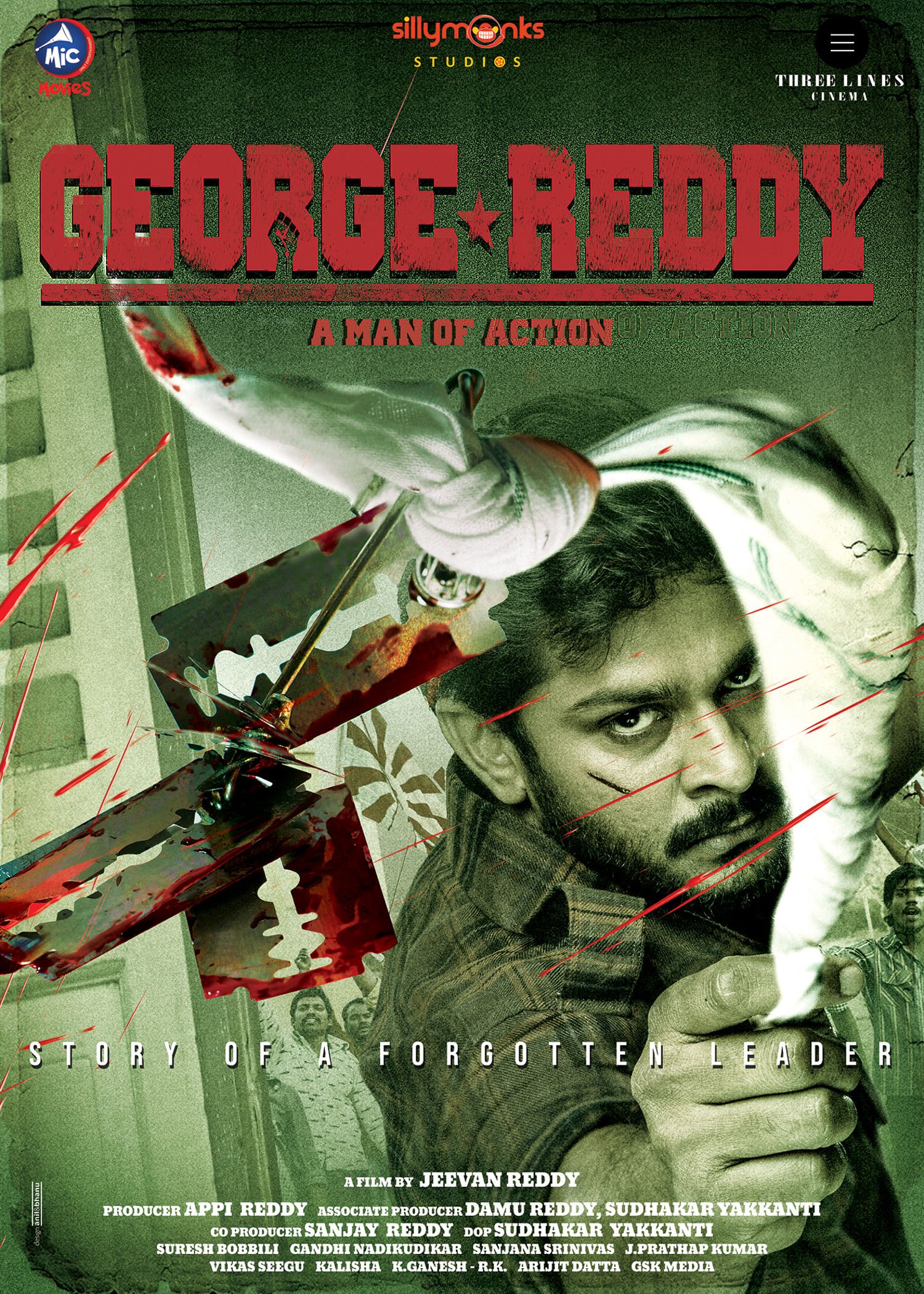 Sandeep Madhav's George Reddy Movie First Look Posters | New