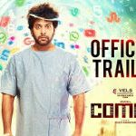 Comali Movie Trailer