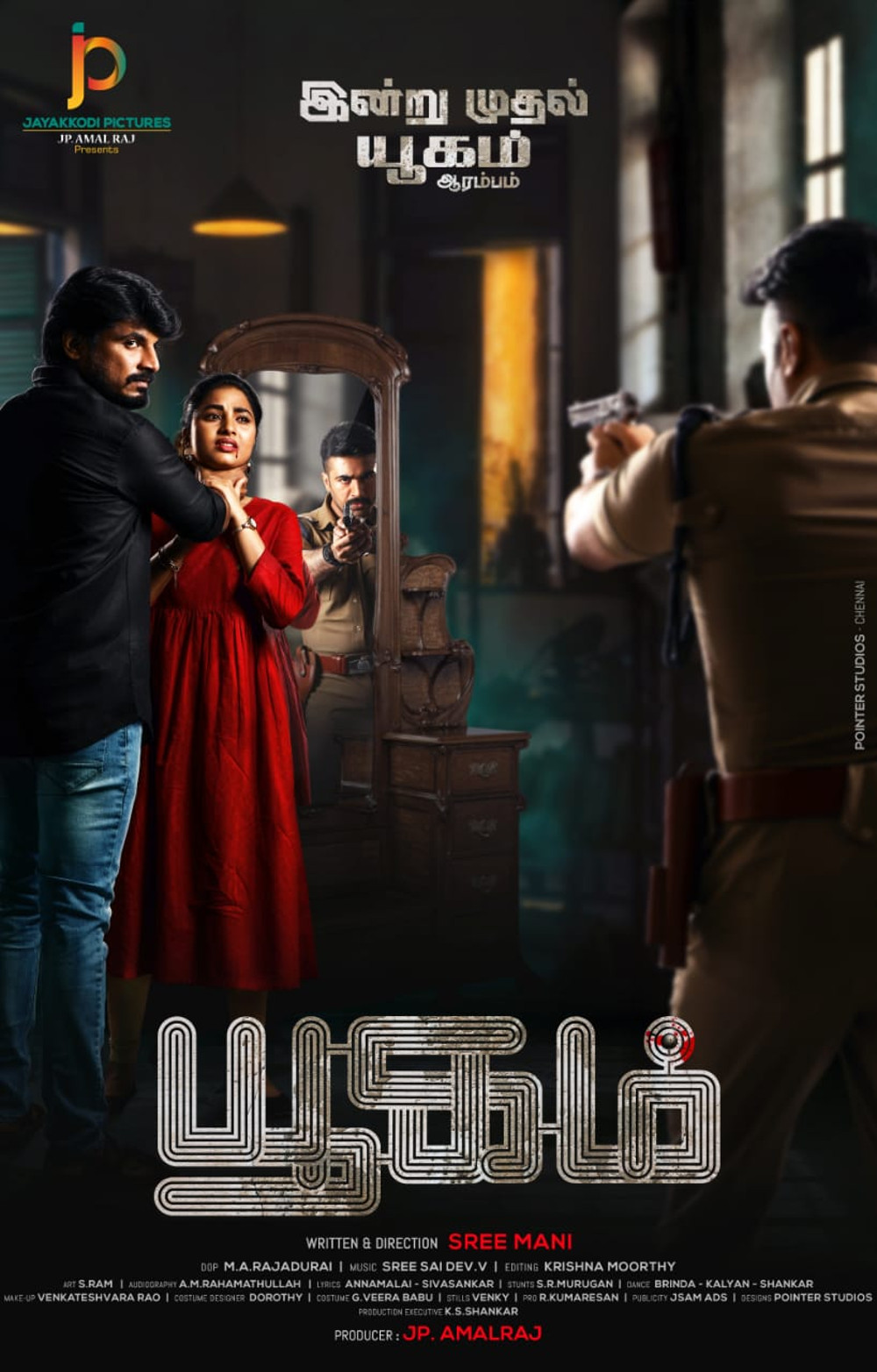 Dileepan, Srushti Dange in Yukam Movie Posters