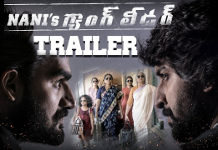 Nani Gang Leader Movie Trailer
