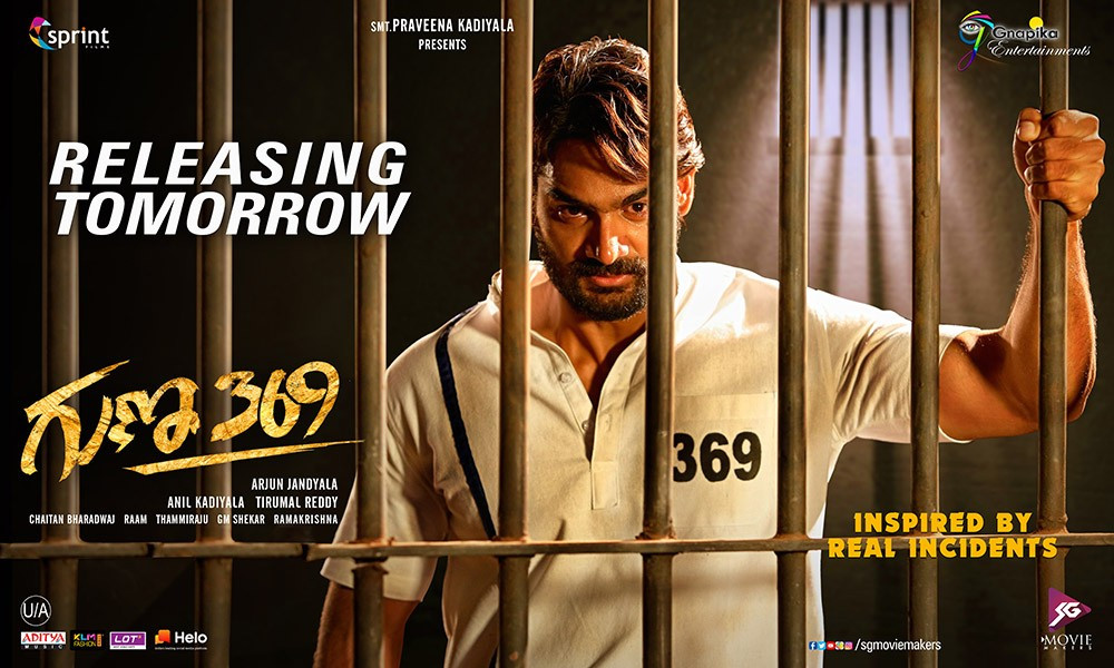 Hero Kartikeya in Guna 369 Movie Releasing Tomorrow Posters