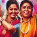 Jackpot Movie Release Posters Jyothika Revathi