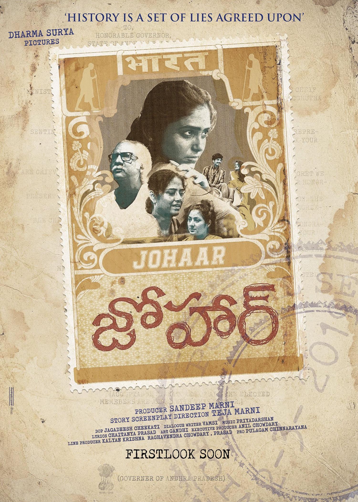Johar Movie Pre Look Released