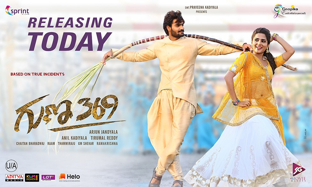 Karthikeya, Anagha in Guna 369 Movie Releasing Today Posters