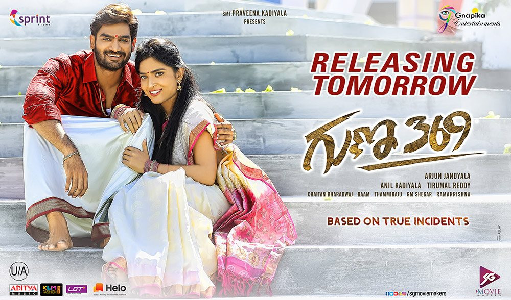 Kartikeya, Anagha in Guna 369 Movie Releasing Tomorrow Posters