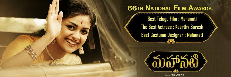 Keerthy Suresh Mahanati bags three National Awards
