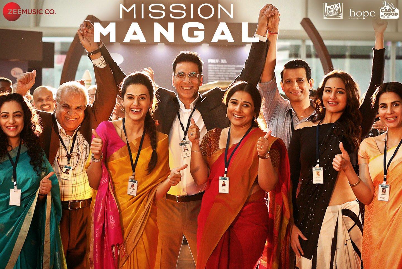 Mission Mangal ISRO made it Mission Possible- Jagan Shakti