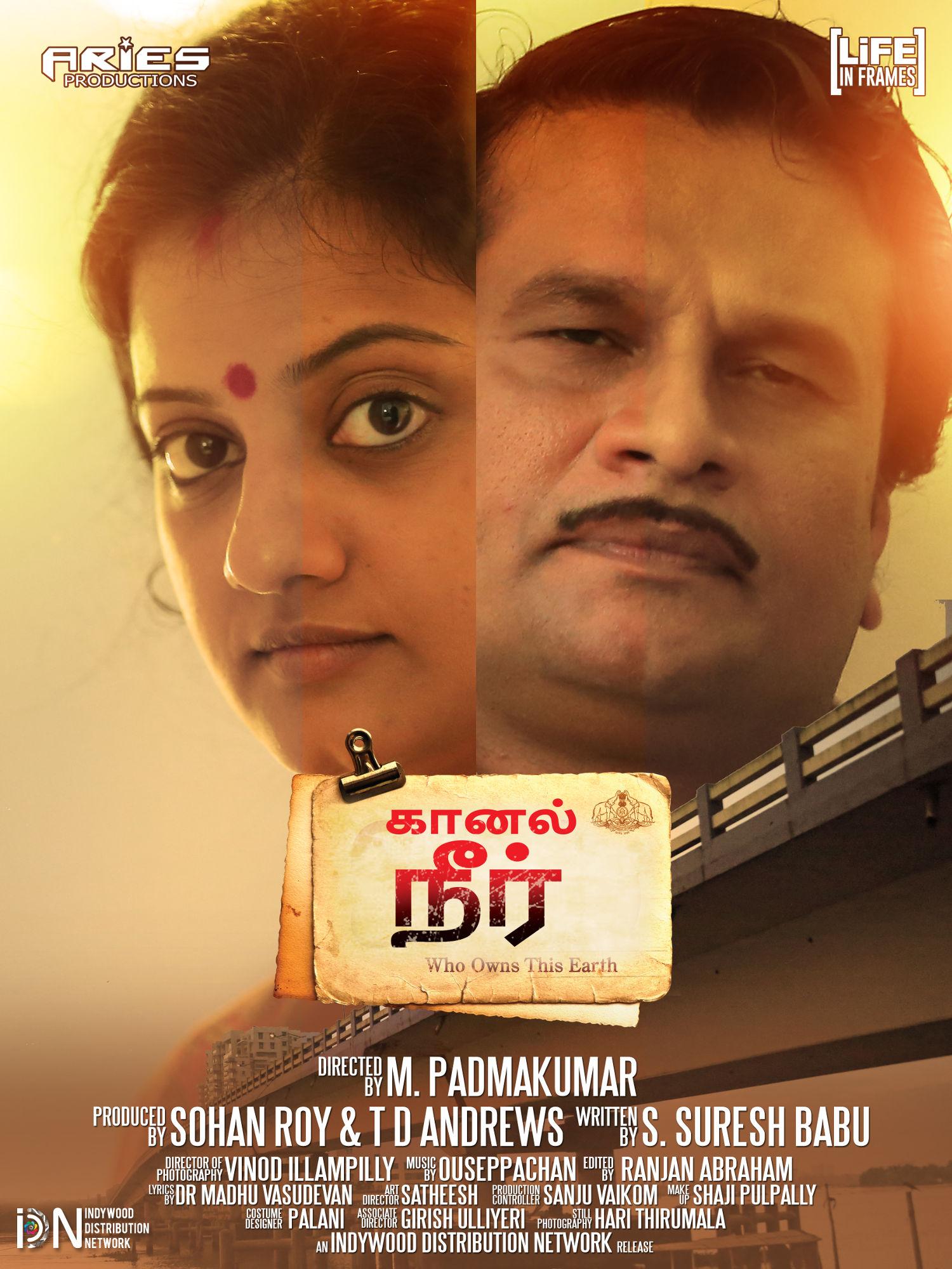 Priyanka Nair Hareesh Peradi Kaanal Neer Movie Poster