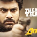 Ranarangam Movie Trailer