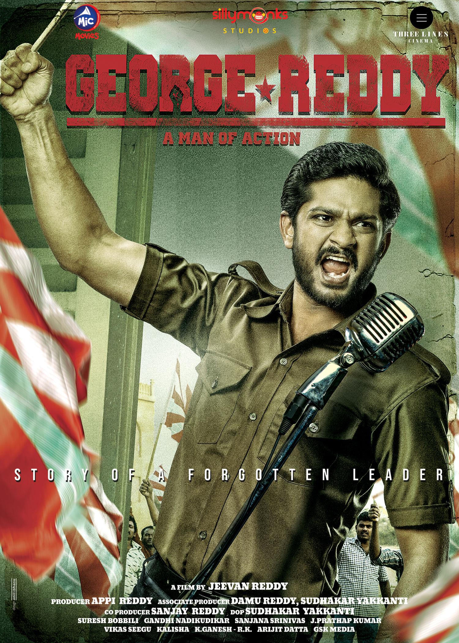 Sandeep Madhav George Reddy Movie First Look Posters