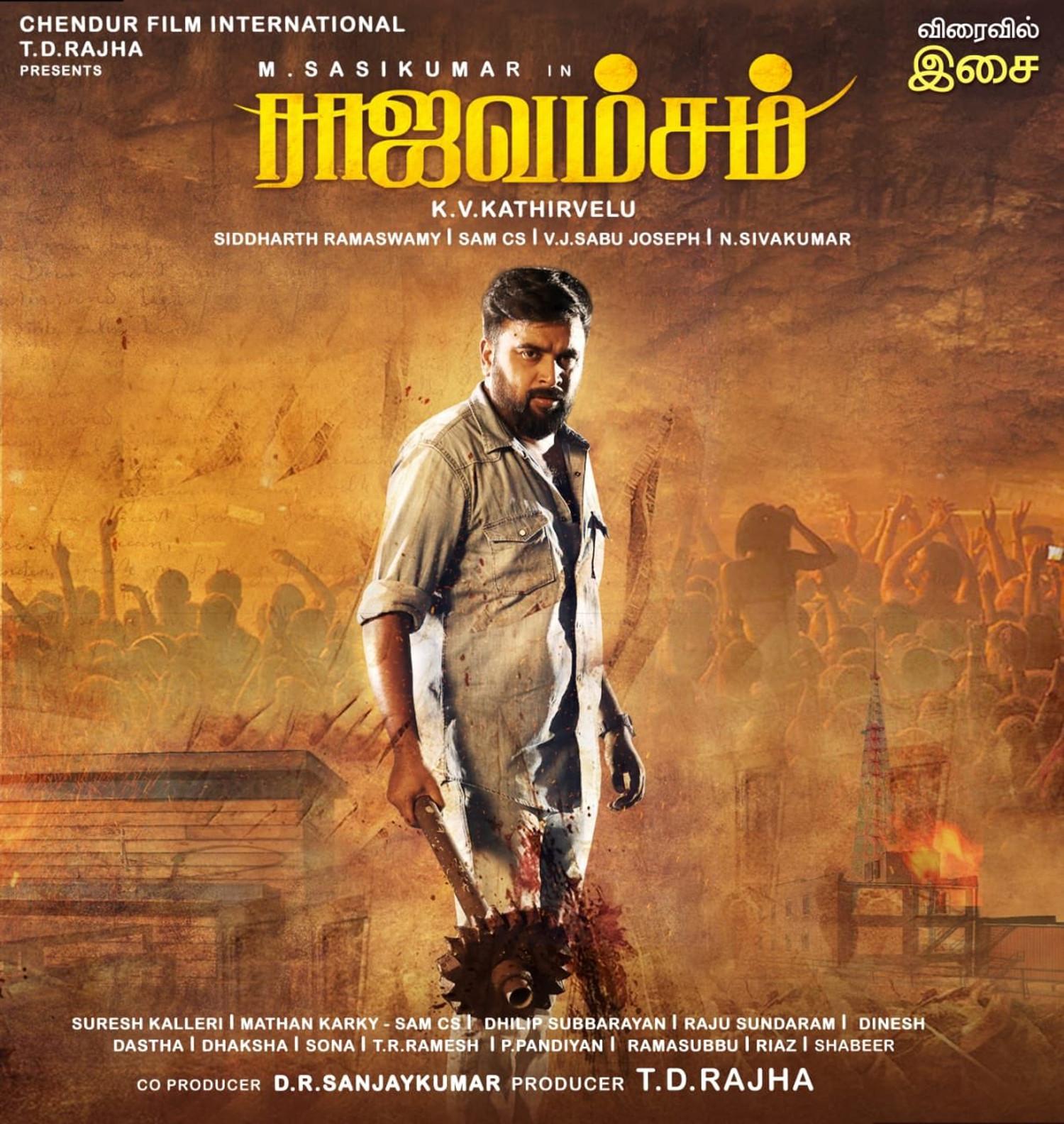 Sasikumar Rajavamsam Movie First Look Poster