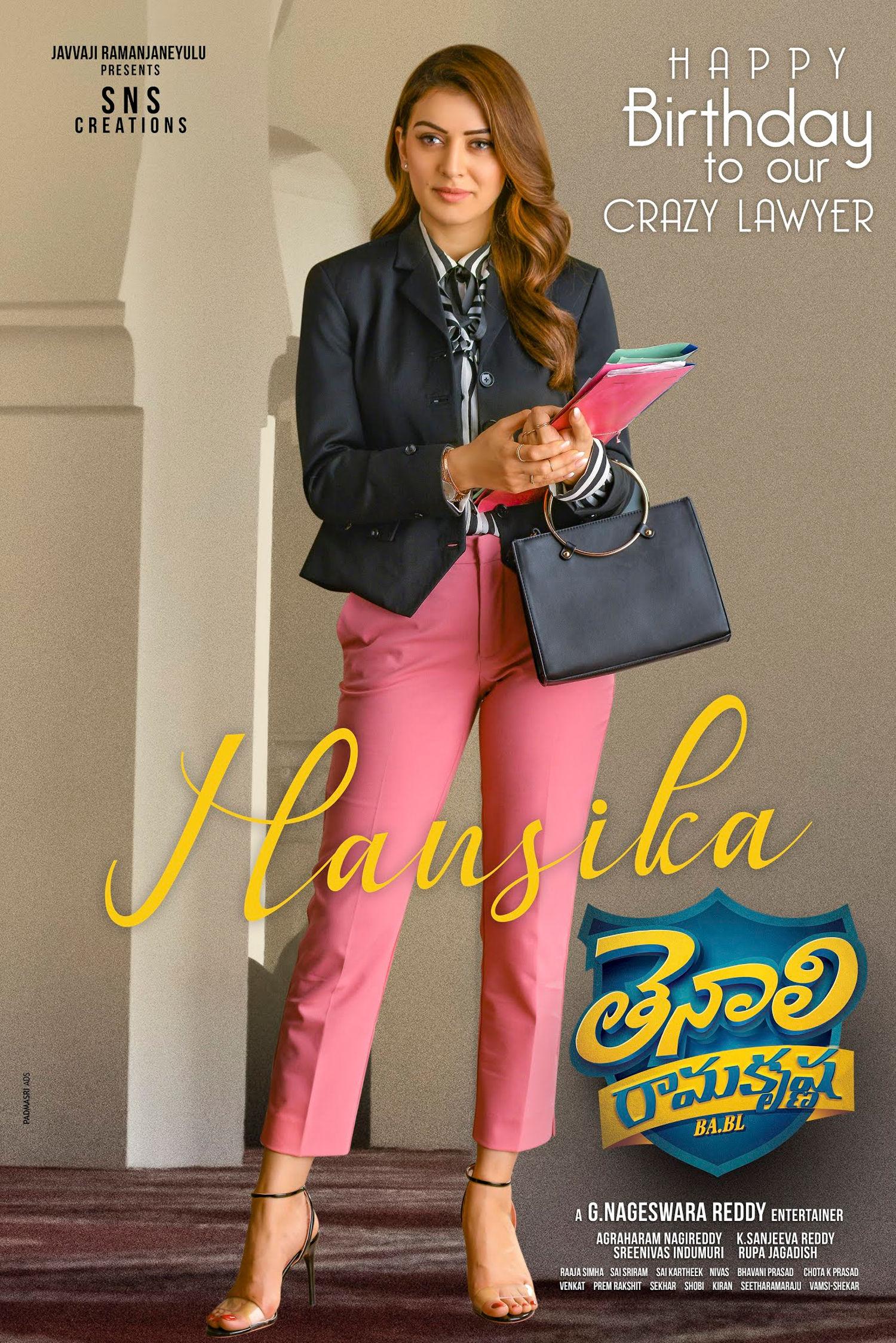 Tenali Ramakrishna BA BL Heroine Hansika Motwani Birthday Special Poster HD